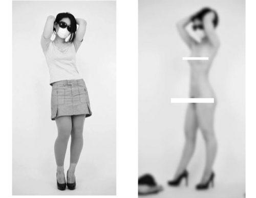 着衣と全裸の比較写真